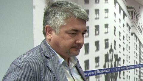 Ищенко рассказал о причинах …