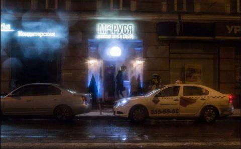 Фоторепортаж из московского …