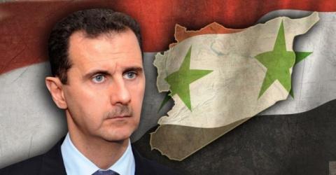 Теперь Асад может спать спокойно