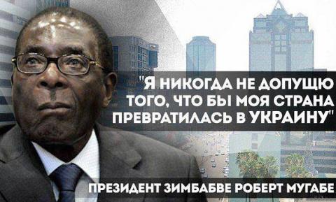На Украине пройдет первый фе…