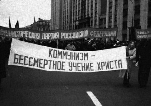 Коммунизм – это отжившая утопия или замороженный до времени проект?