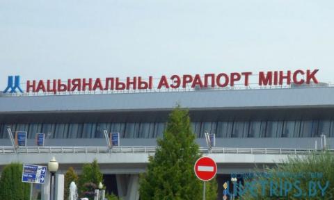 С сегодняшнего дня Беларусь стала безвизовой «Меккой» всего мира