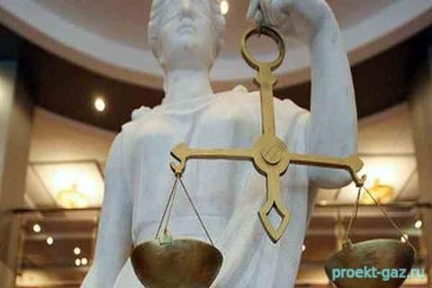 Суд по поводу взыскания штра…