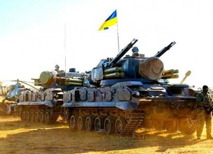 ВСУ пошли в атаку под Донецк…