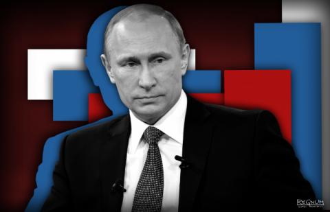 Путин назвал бредом идею нап…