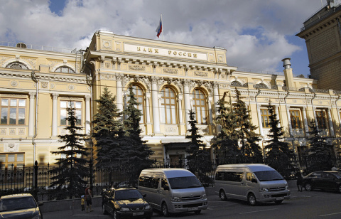 Банк России впервые с сентяб…