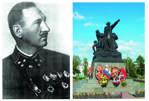Генерал Ефремов....«Не преда…