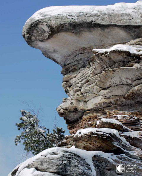 Каменный город (чертово городище) в Пермском крае