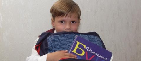 В финских школах в качестве эксперимента начнут изучать русский язык