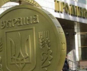 В Киеве рассказали, какие уб…