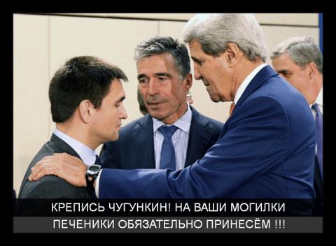 Дипломатические новости Укра…