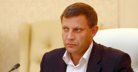 Александр Захарченко. На защ…
