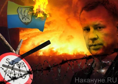 Хаос на Украине – закон майдана