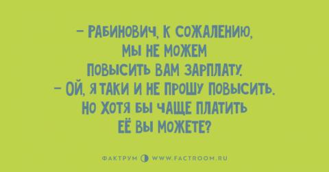 — Вы не поверите, но я знаю …