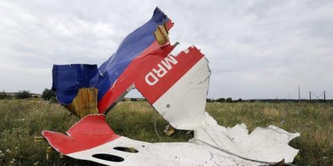 В ВКС России заявили о пуске…