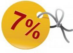 Ипотечная ставка достигнет 7 процентов к 2020 году