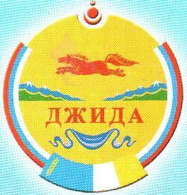 библиотека Джидинская