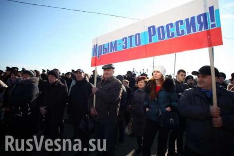В правительстве Крыма предло…