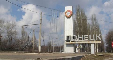 Здание Минобороны ДНР обстре…