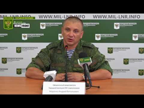 ЛНР: украинские каратели выпустили по жителям республики более 500 боеприпасов
