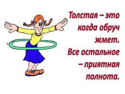 Немного юмора от Михалыча