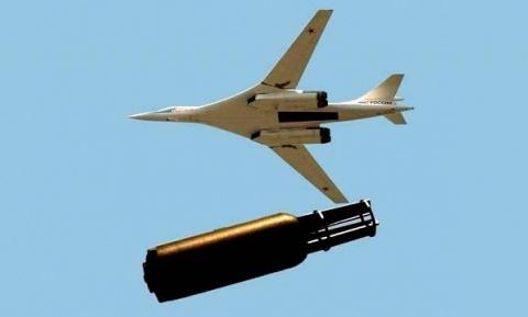 Крупнейшие неядерные бомбы м…
