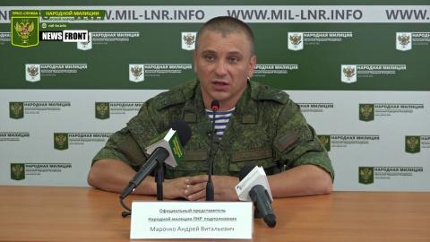 Поставки США вооружений Киеву приведут к эскалации конфликта в Донбассе