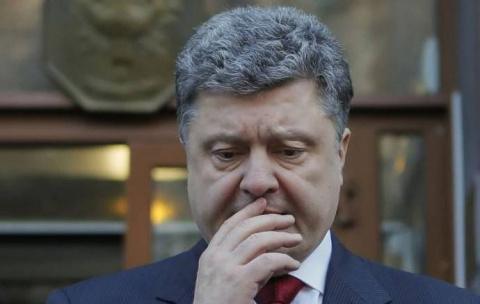 НаУкраине запретили российс…