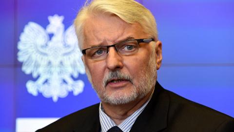 МИД Польши заявил, что СССР …
