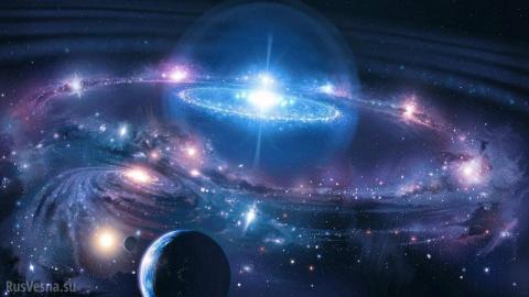 60 лет «Туманности Андромеды…