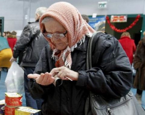 Пенсионеры не будут платить …