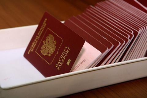 Гражданство России получат в…