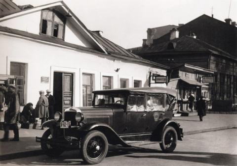 Старые фотографии московского такси