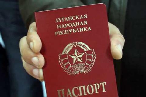 Что несет для Украины призна…