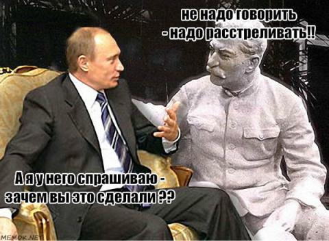 Российских олигархов готовят…