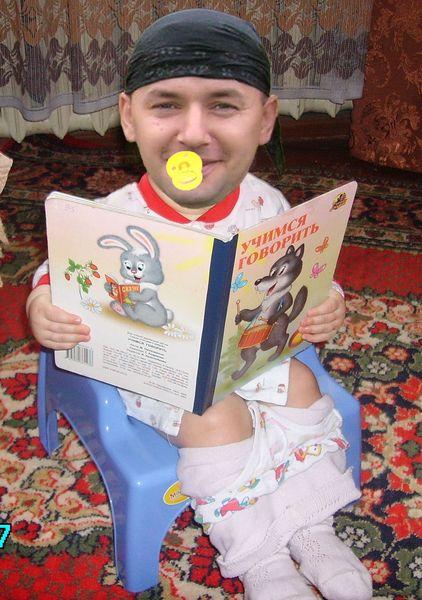 Evgeny Zabirov