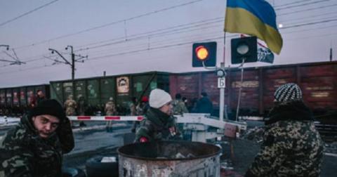 Украина закроет всю торговлю…