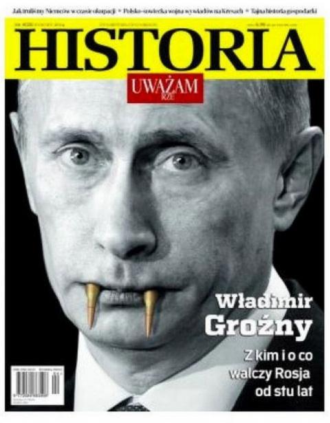 Россия как полезный дьявол. Виктор Мараховский
