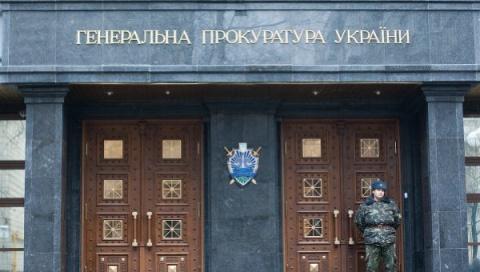 Прокуратура Украины оспорит решение о стрелках в Мукачево