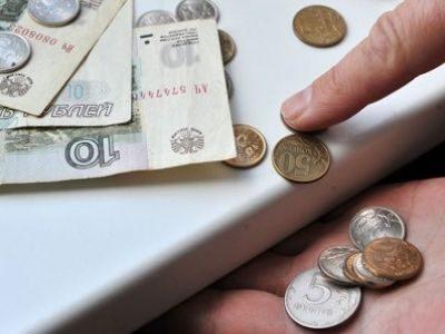 В России начали взыскивать налоги за долги