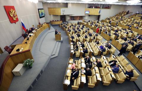 Госдума приняла закон о феде…
