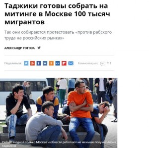 Шарипов угрожает 100-тысячны…