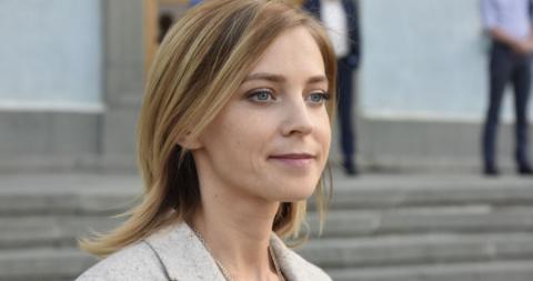 Наталья Поклонская переезжает в Москву.
