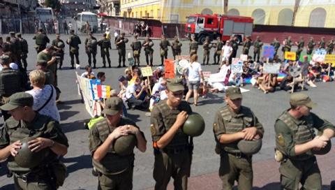 "В Одессе прошел ""марш равенства"""