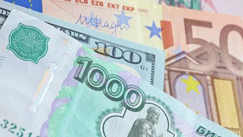Курс евро впервые с ноября п…