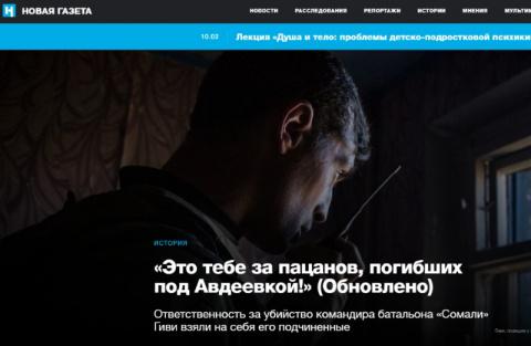 """Паскудная газетенка """"Новая газета"""" - не только гнать из профессии, но и морду бить"""