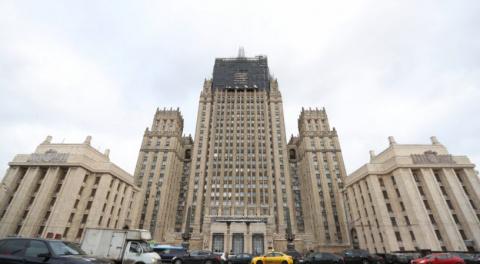 МИД России: Москва готова к …