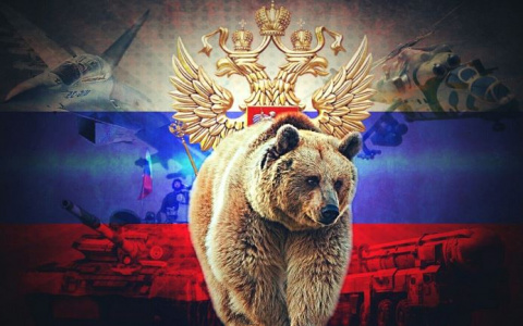 «Братство» распалось: Россия больше не будет «добрым медведем»