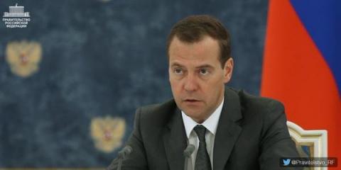 Медведев призвал расстаться …
