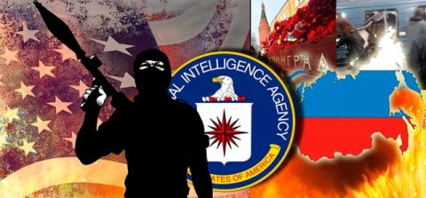Теракты в России планированы ЦРУ?